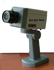 מצלמת דמה